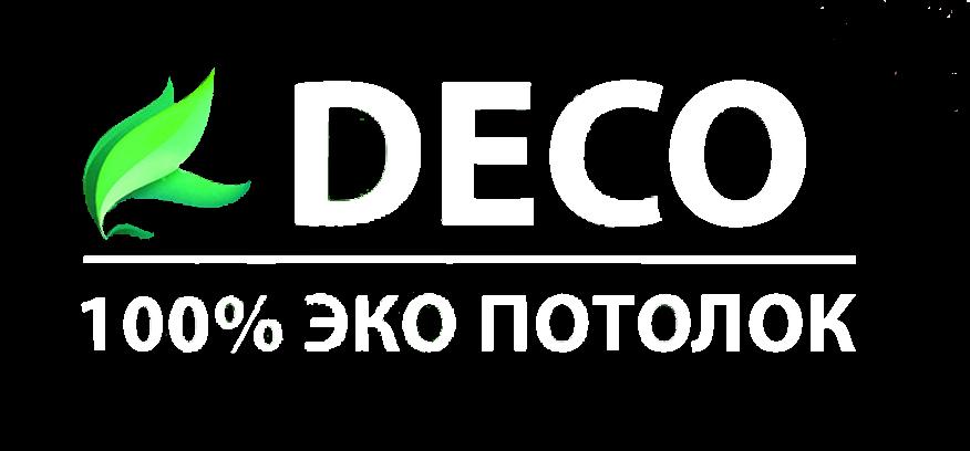 DECO 100% ЭКО потолок